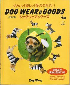 dog clothes pattern book 1000 images about little francie s dresses on pinterest
