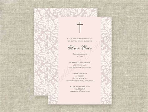 printable baptism invitation cards free free printable baptism invitations gangcraft net