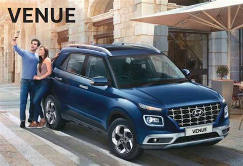 hyundai venue suv launched  rs  lakhs  india price gaadikey