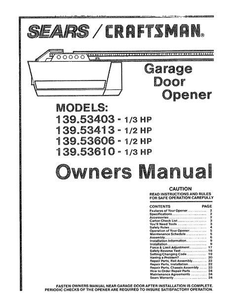 craftsman garage door opener  user guide