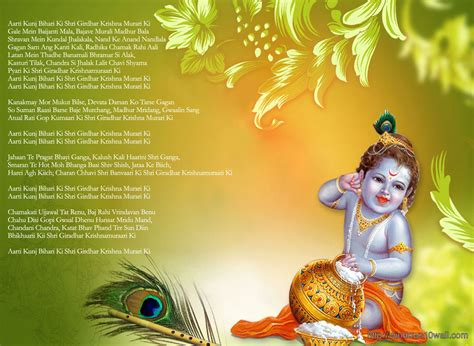 themes of lord krishna for pc god page 3 of 6 windows 10 wallpapers