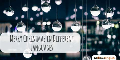 merry christmas   languages