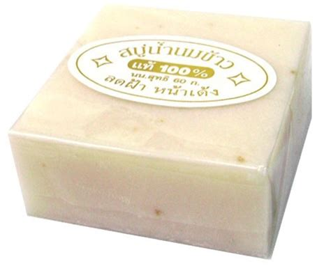 U Breast Soap 2 泰國rice milk soap 228 end 5 28 2018 8 02 pm