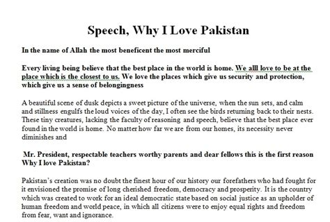 why i love pakistan speech in english and essay student