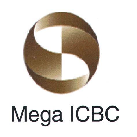 email bank mega mega icbc by mega international commercial bank co ltd