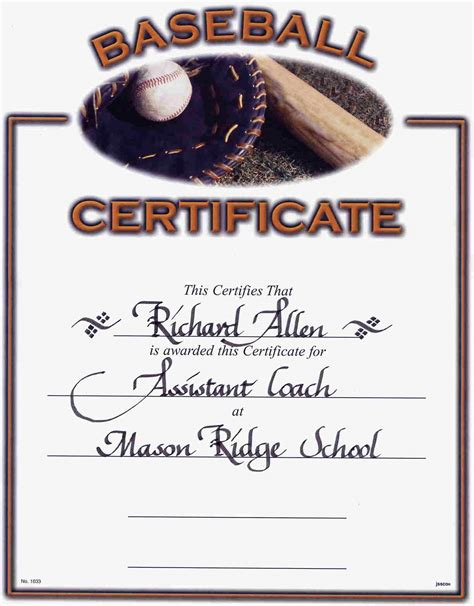 baseball certificate template best photos of certificates for youth baseball players
