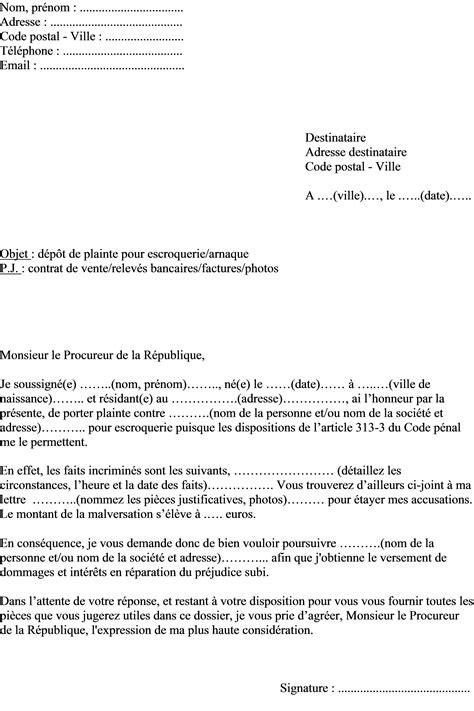 mod 232 le de lettre d 233 p 244 t de plainte pour escroquerie ou