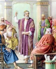 imagenes de jesus hablando con sus apostoles del libro de los hechos de los ap 243 stoles 5 34 42 viernes
