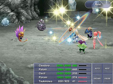 Image ff4tay ios band healing wind png the final fantasy wiki 10 years of having more
