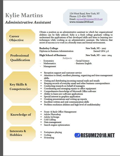Administrative Assistant Resume Exles 2018 Resume 2018 Administrative Assistant Resume Templates 2017