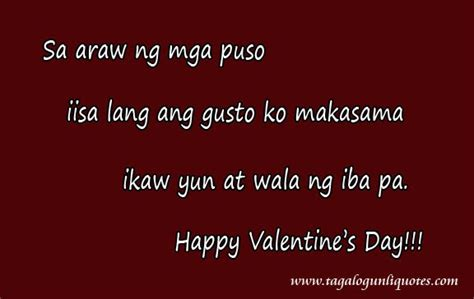 tagalog valentines day quotes quotes tagalog quotes for valentines day for