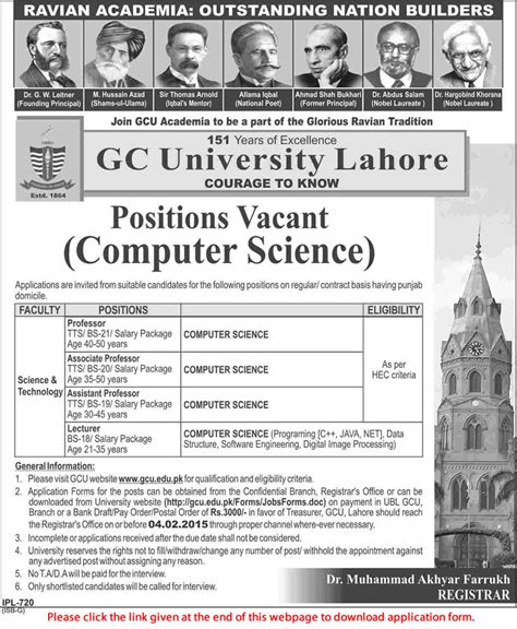 Apply For Computer Science Mba by Gc Lahore 2015 Application Form