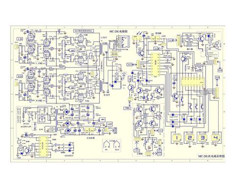 yaqin ms  integrated vacuum tube amp thread