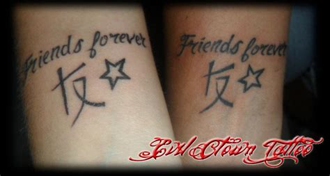 forever friends tattoo designs friends forever ambigram tattoos
