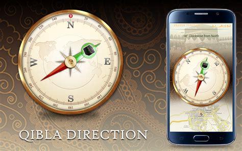 Best Finder App Best Qibla Direction Finder Apps For Android
