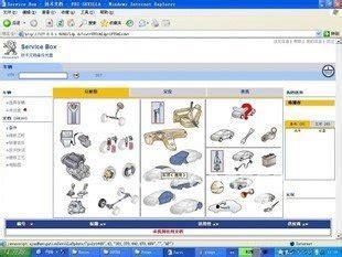 citroen c5 repair manual free free programs
