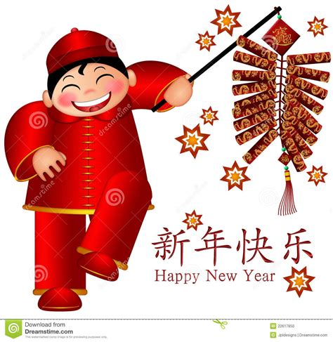 new year boy boy holding firecrackers happy new year stock