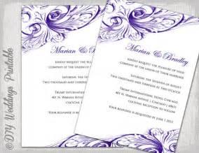 wedding invitation templates word wedding invitation template eggplant diy wedding invitations