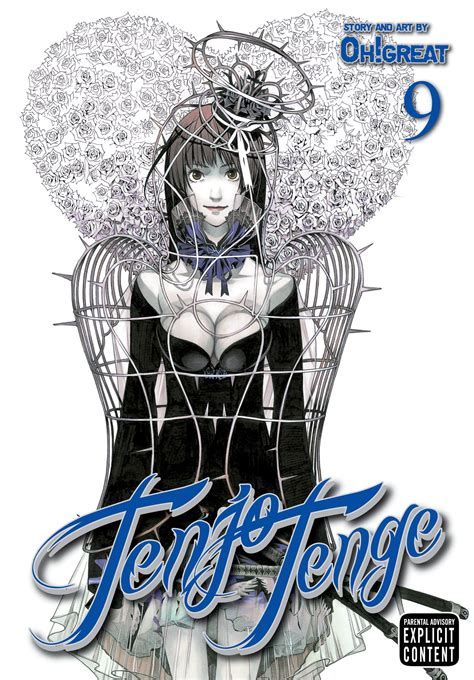 oh great tenjo tenge vol 9 book by oh great official