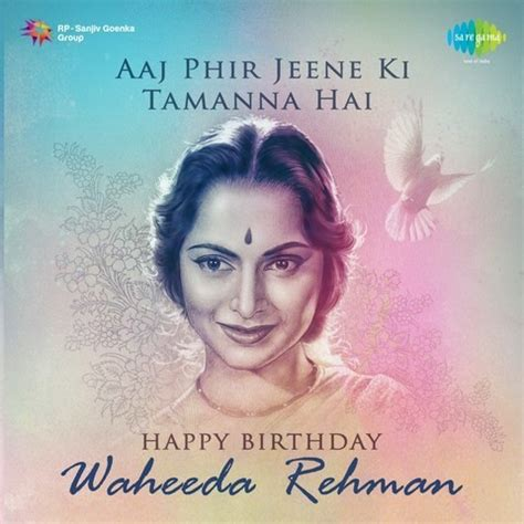 download mp3 song mera happy birthday aaj phir jeene ki tamanna hai happy birthday waheeda