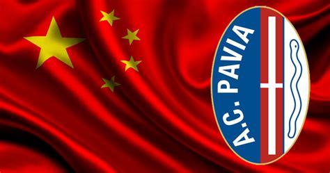 figc pavia pavia calcio dei cinesi fallisce trema anche il milan