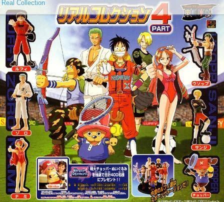 Ultimate Real Part 5 Gashapon Bandai bandai page 14 lavits figure
