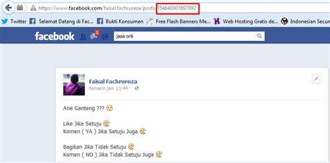 cara membuat fanspage facebook banyak yang like cara agar status facebook di komentari banyak orang auto