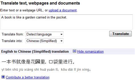 translate where is the bathroom to spanish translate as you type