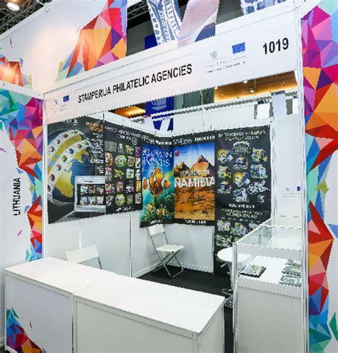 world youth stamp exhibition exhibition management