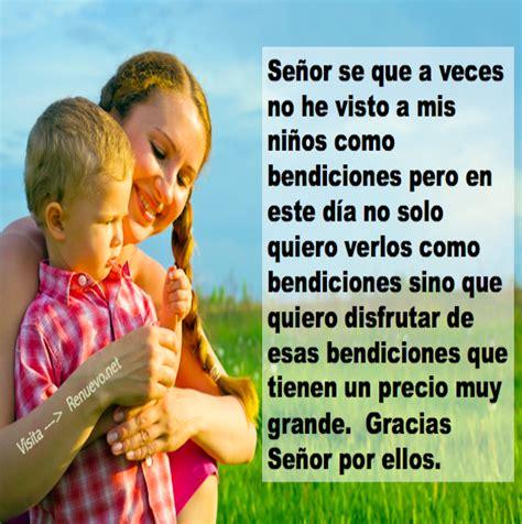 dios mio bendice a mis hijos a mis hermanos y a mi familia gracias a dios por mis hijos imagui