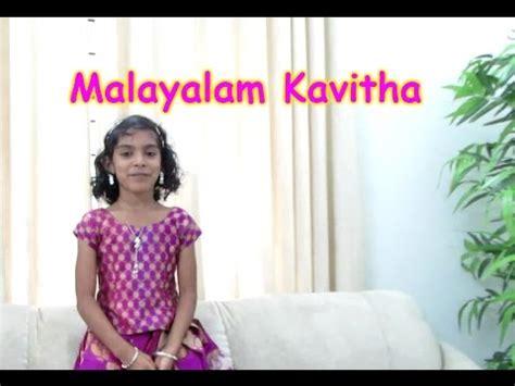Malayalm Poem