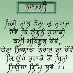 attitude wallpapers of jatt punjabi quotes fun rohb attitude jatt desi taur