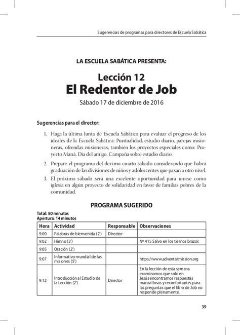 origen del libro de job auxiliar escuela sab 225 tica cuarto trimestre 2016 el libro de job