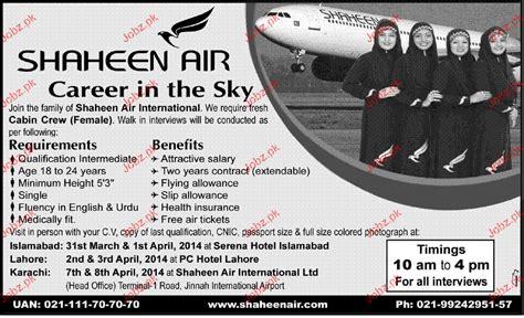 cabin crew opportunities cabin crew opportunity 2018 pakistan jobz pk