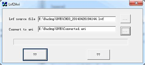 Lvf Format Converter   how to play and convert lvf files to avi format
