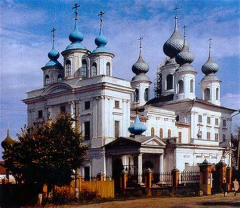 consolato russo a verona foto 26 consolato onorario della federazione russa in verona