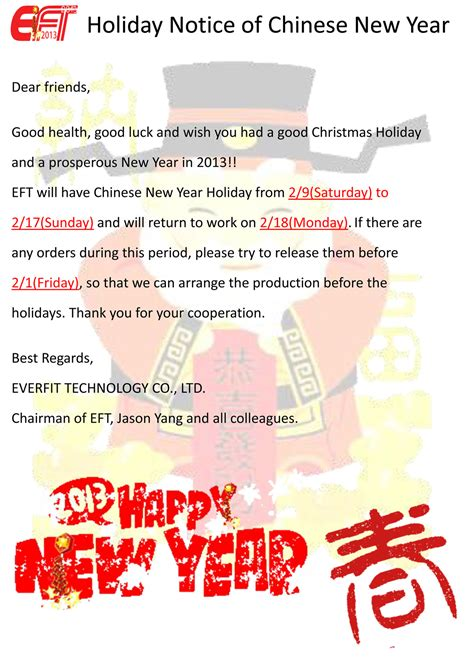 chinese new year email template happy new year 2018 pictures