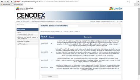cupo electronico 2016 en venezuela lista de bloqueados cencoex 2014 hairstylegalleries com