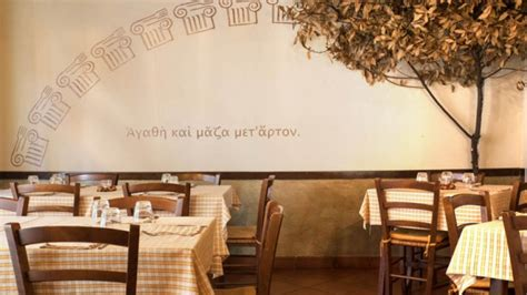 cucina etnica bologna cucina etnica ristoranti dal mondo da provare a bologna
