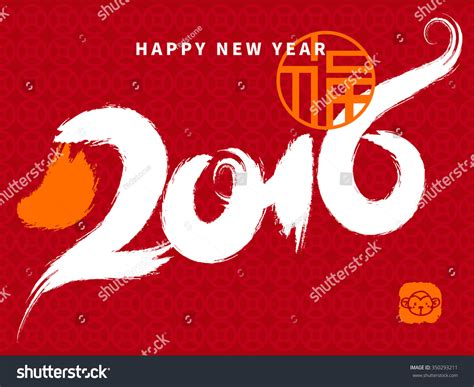 new year meaning 2016 vector year of the monkey asian lunar year