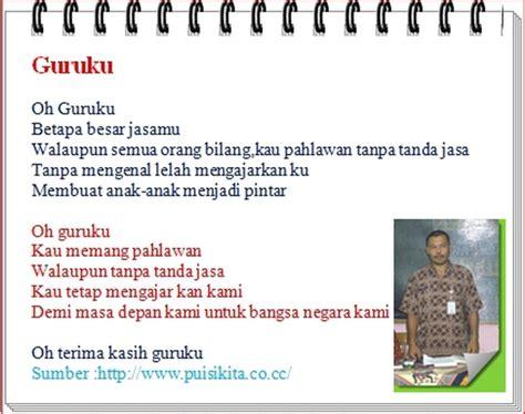 membuat puisi tentang pahlawan bahasa indonesia stacy claudia steaching learning journal