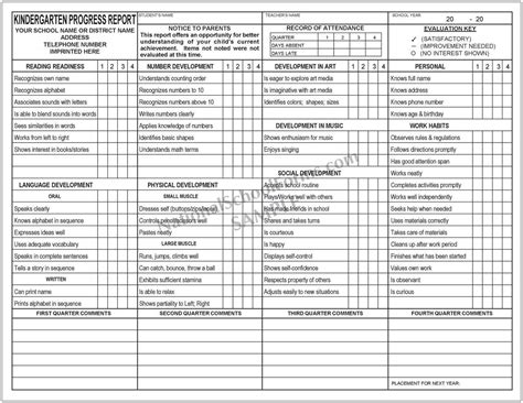 kindergarten report card template kindergarten progress report quarter