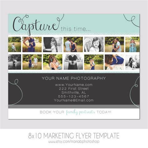 brochure templates for photoshop elements modern photography flyer photography template film
