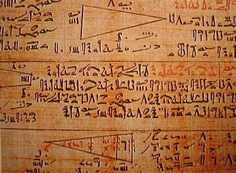 el papiro egipcio el primer libro de la historia ciencias s y b historia del papiro de rhind y otros