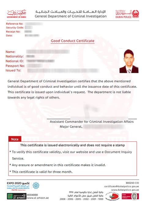 Conduct Certificate Letter Format get dubai clearance certificate using smartphone