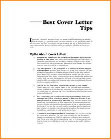 the best cover letter i ve read software engineering resume template word bank branch