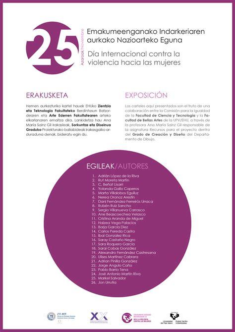 25 frases para el 25 de noviembre 25 de noviembre de 2013 d 237 a internacional de la