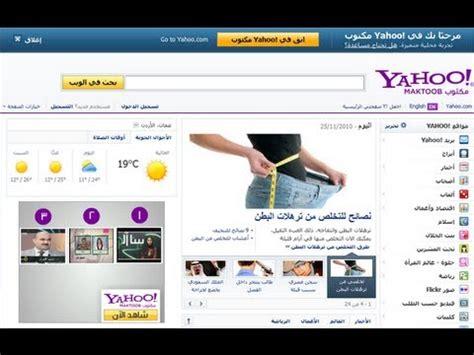 format factory yahoo answers تحميل وتنصيب وشرح برنامج تحويل كل الصيغ format factory