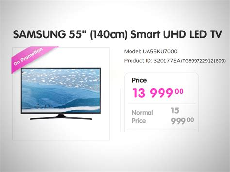 Samsung Uhd Tv 55 Inch Samsung 55 Inch Uhd Tv R13 999 Makro