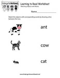 free printable learning to read worksheet for kindergarten